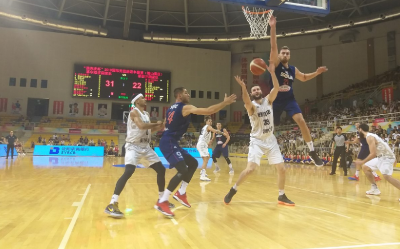 Eksik Sirbistan Yeni Zelanda Karsisinda Zorlanmadi Basket