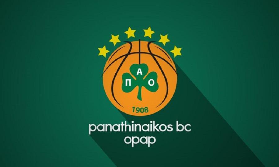Panathinaikos'un 2 Euroleague Maçı Ertelendi! - Basket Servisi
